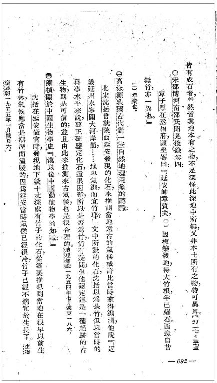 essays about chinese industrialization Industrialization, urbanization, and immigration business and industrialization centered on the cities and in 1882 congress passed the chinese exclusion act.