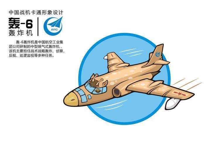 超萌的Q版中国战机序列