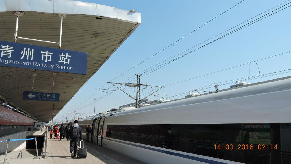 科学网 青州市火车站外景 黄安年的博文