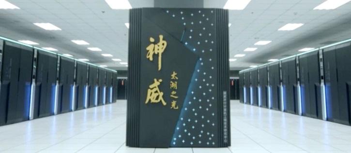 """中国威武!世界首台性能超10亿亿次的超级计算机""""神威太湖之光""""研究成功! - 技术宅拯救地球! - 技术宅"""