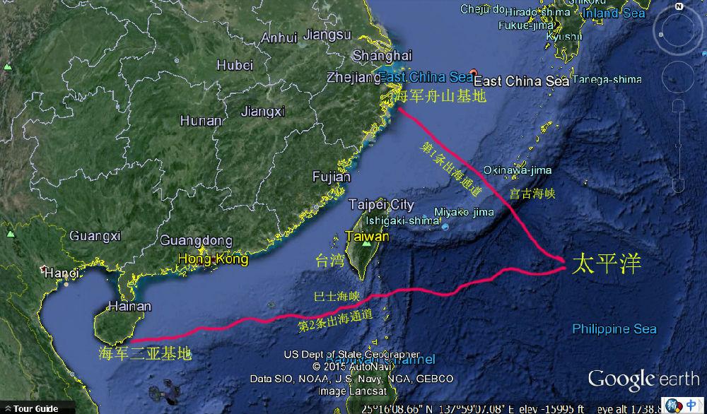 海域: 北面的宫古海峡和南面的巴士海峡.台湾收复后中国海军走