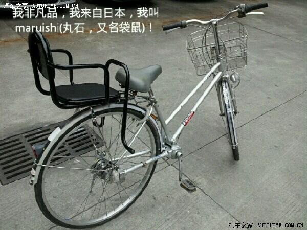 无链条公共自行车图片