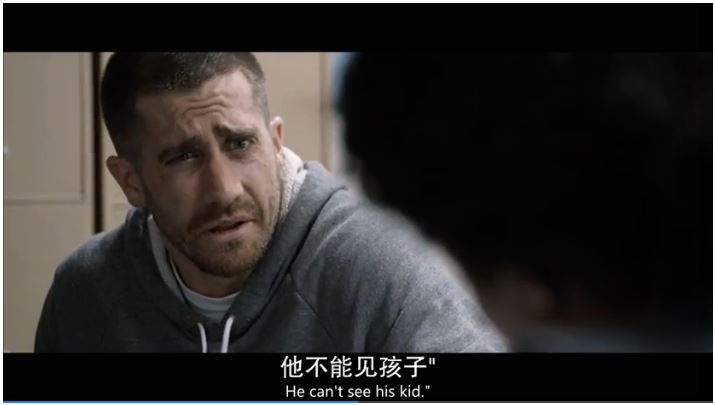 铁拳电影2016