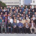 NanjingConf2011-11-17