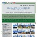 JMS-Journal Promotion