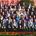 武汉基金委会议