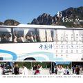 中国科技大学624同学五十周年玻璃台聚会2013年台历