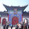 南京溧水周园