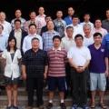 sanya meeting 2010-12
