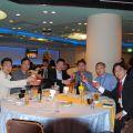 日本冲绳会议