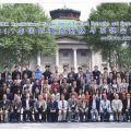 东南大学国际复杂网络与系统会议Photo