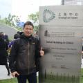 中国最高建筑-上海中心揭牌暨颁奖礼