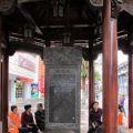 中国最美的乡村——江西婺源