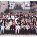 江苏大学《网络结构分析和拓扑识别学术研讨会》Photo