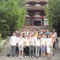 丰庆公园学生植物学野外实习