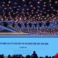 2020中国情报学年会暨情报学与情报工作发展论坛