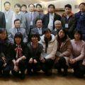 自然科学与社会科学交叉研究国际会议