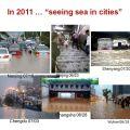 气候变化-水资源问题