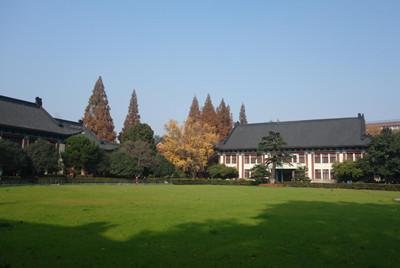 南京金陵女子大学旧址