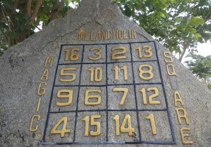 拉马努金数学公园