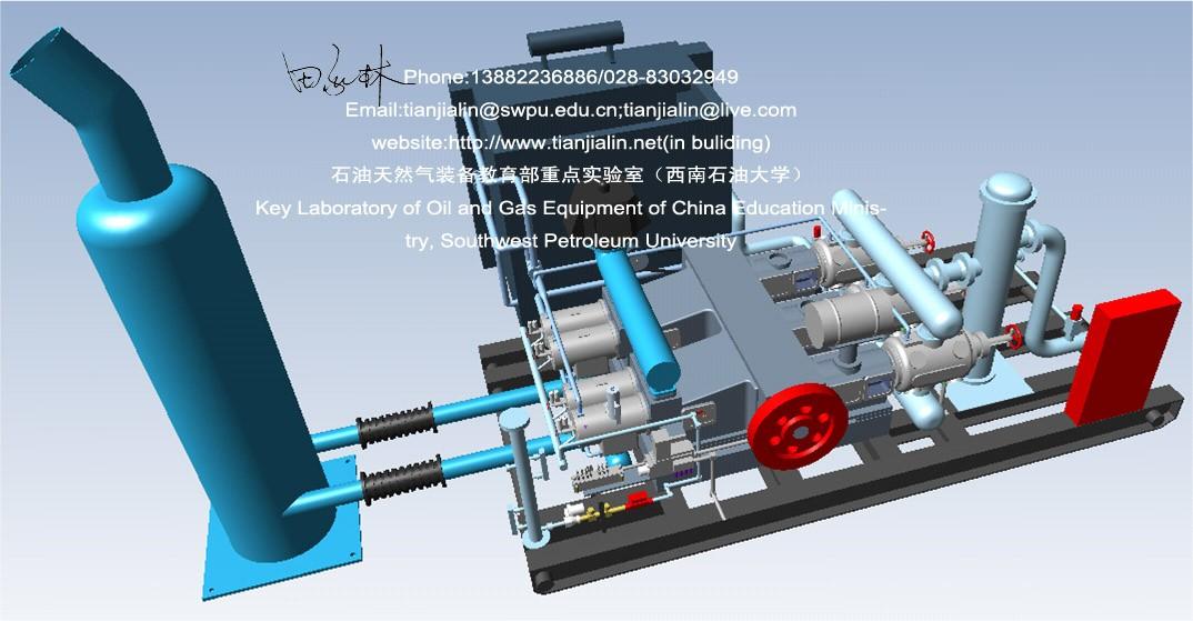天然气压缩机-工作原理