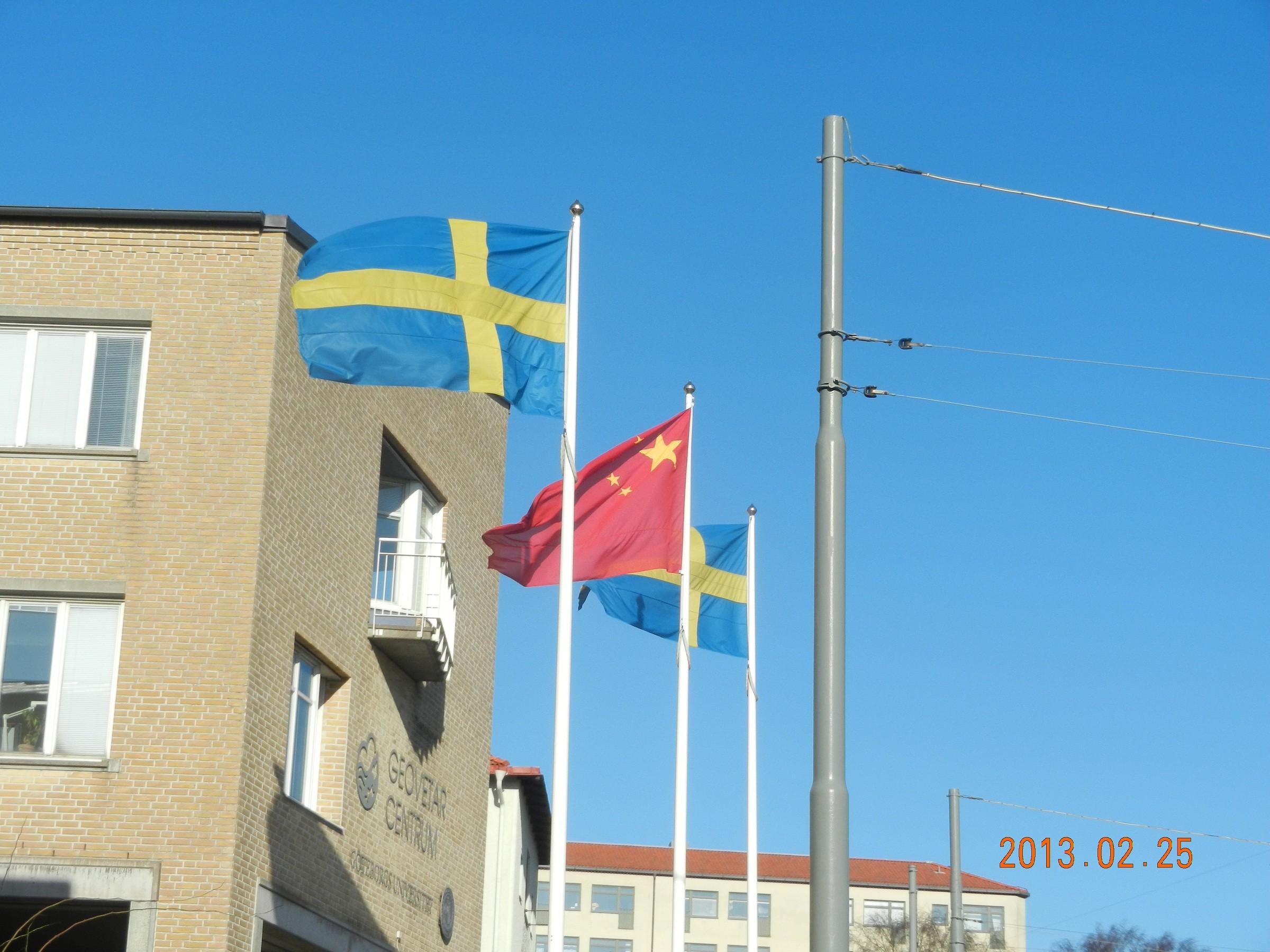 地学中心门前的中国国旗