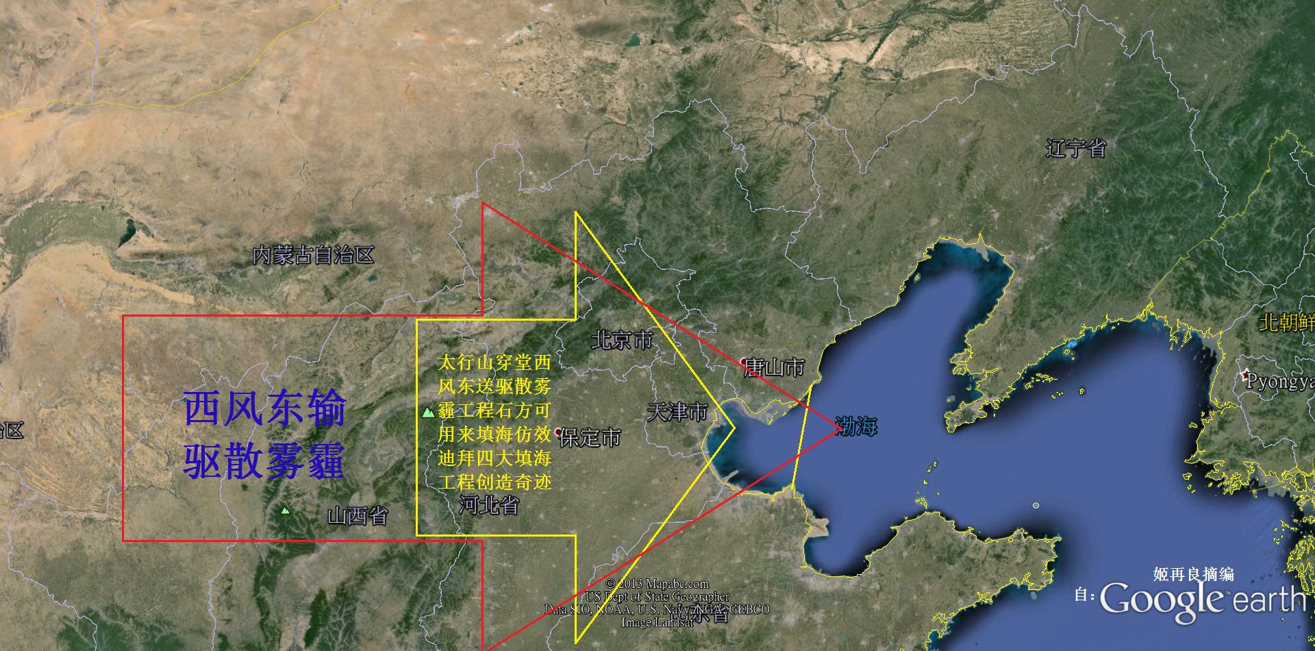 东山峰农场地图