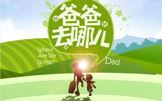 从离不开到站在村子田边寻找父亲的身影时的迷茫的