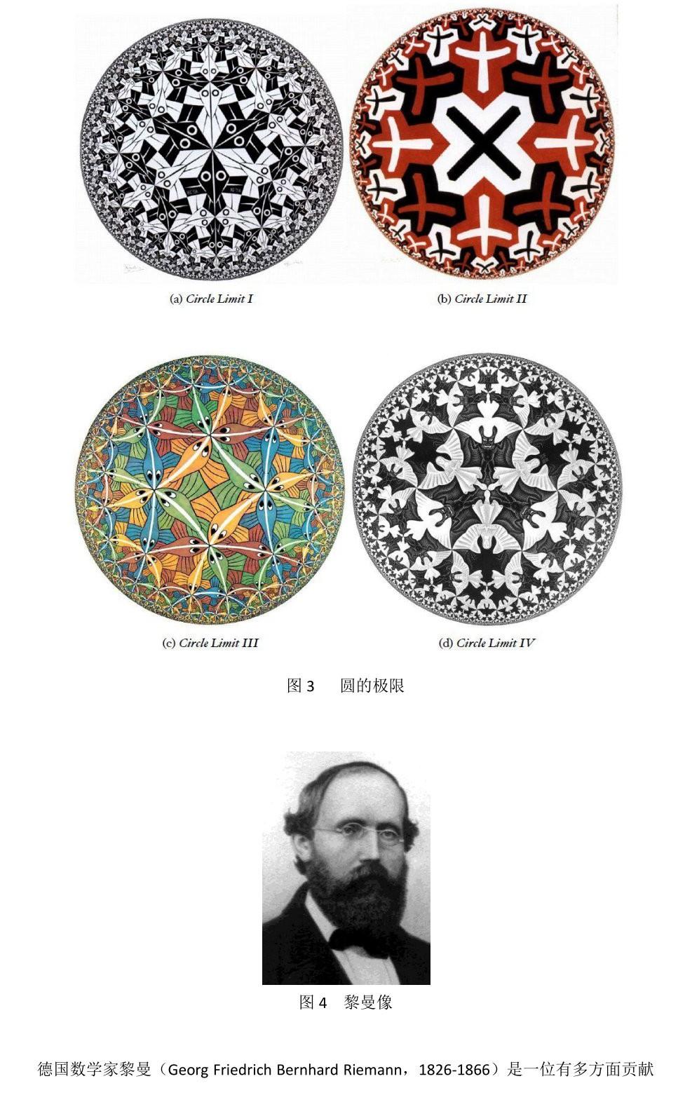 力学的几何化(二)黎曼几何与拉格朗日动力系统