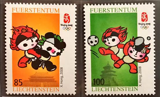 """北京奥运会吉祥物""""福娃""""纪念邮票-科学网 与邮票王国的美丽邂逅 杨"""