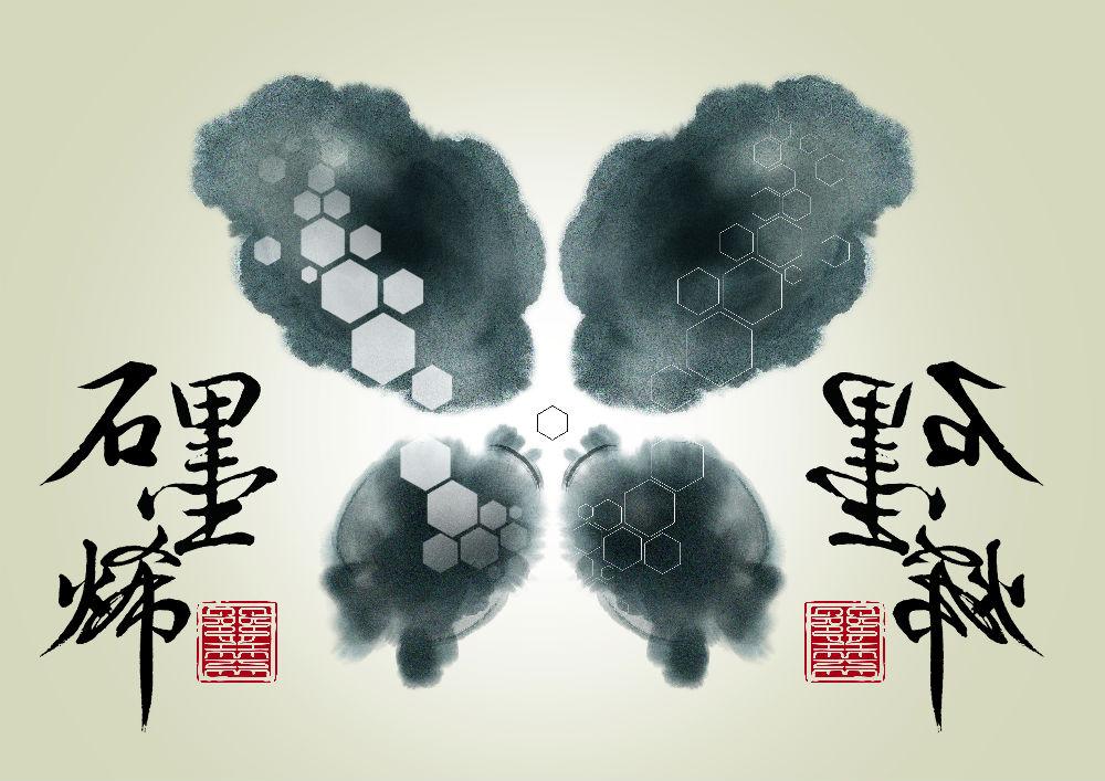 王国燕团队CNS封面设计作品案例(6):诺奖石墨烯主题设计