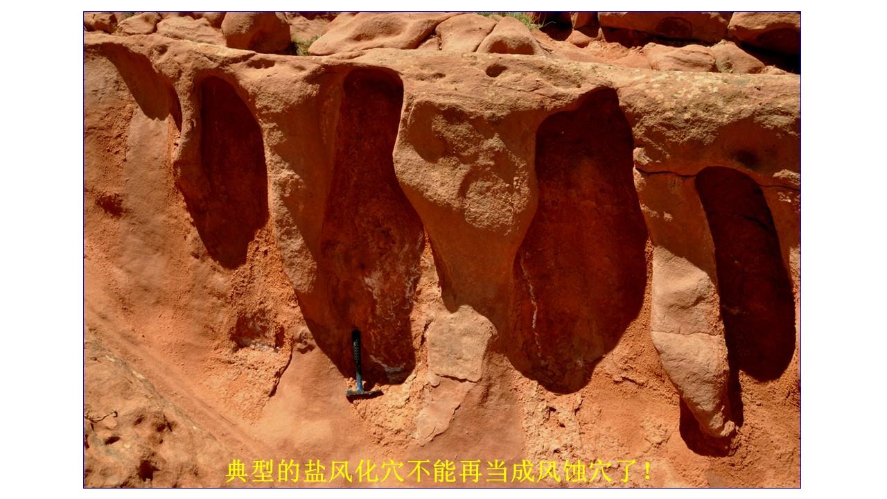 Approaching Geology3.jpg