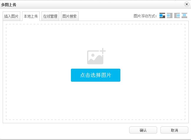 微信截图_20180515135527_看图王.png