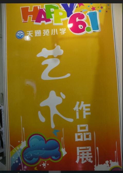 2 DSCN9489.jpg