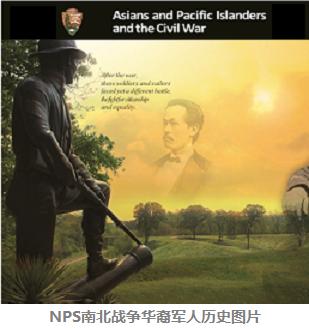 civil war asian american 1.PNG