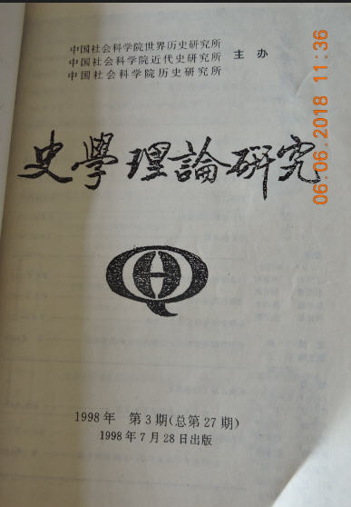 2 DSCN9525.jpg