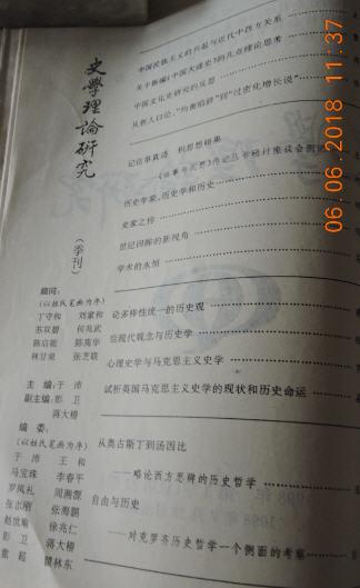 3 DSCN9526.jpg