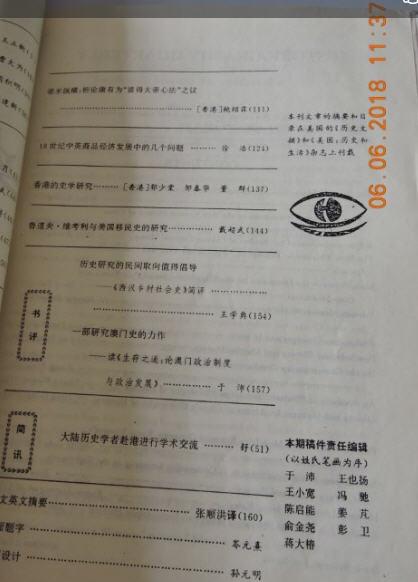 4 DSCN9527.jpg