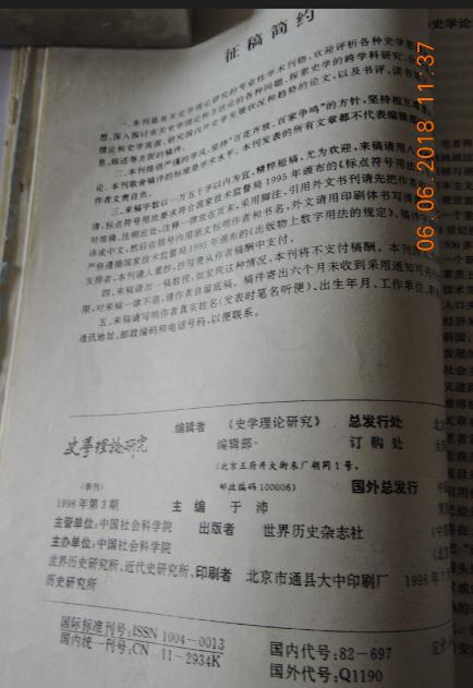 8 DSCN9531.jpg