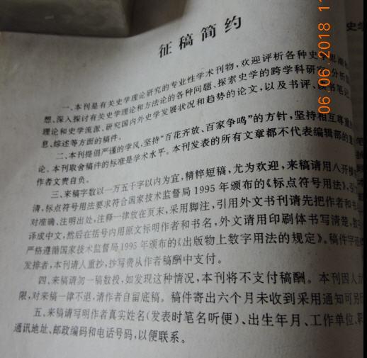 9 DSCN9532.jpg