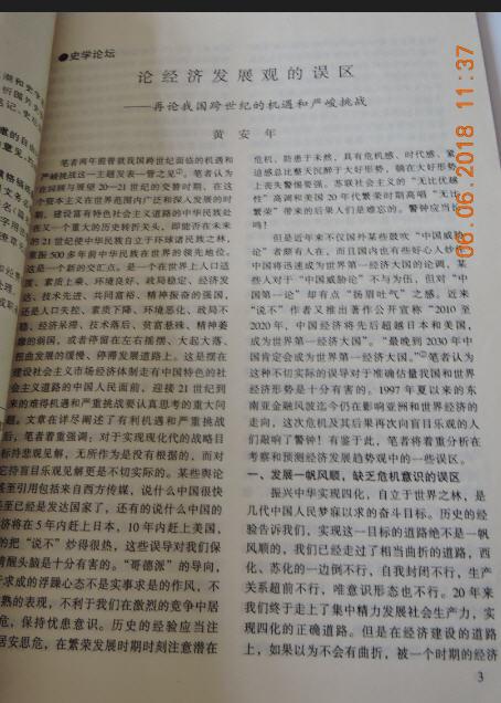10 DSCN9533.jpg