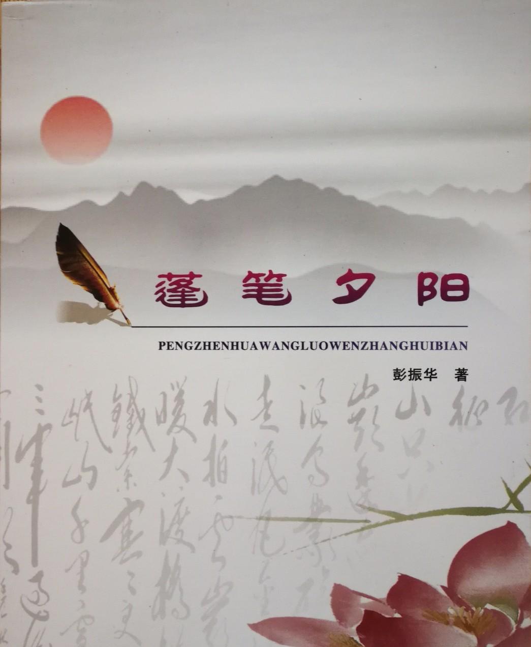 IMG_20180611_100130_看图王.jpg