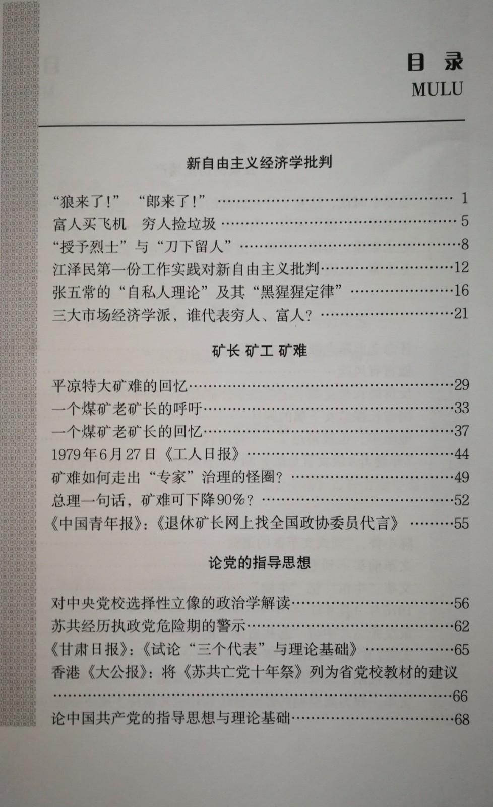 IMG_20180611_094918_看图王.jpg