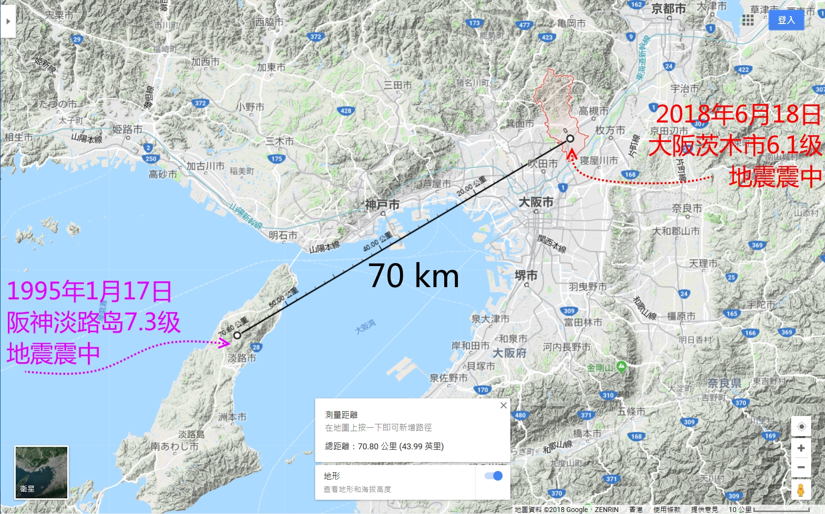 Osaka1a.jpg