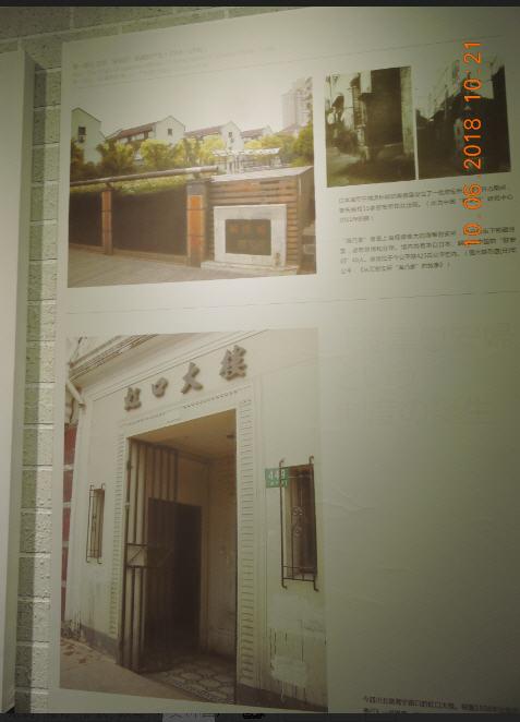 16 DSCN9654.jpg