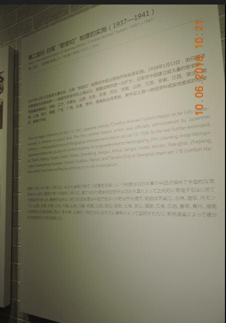 17 DSCN9655.jpg