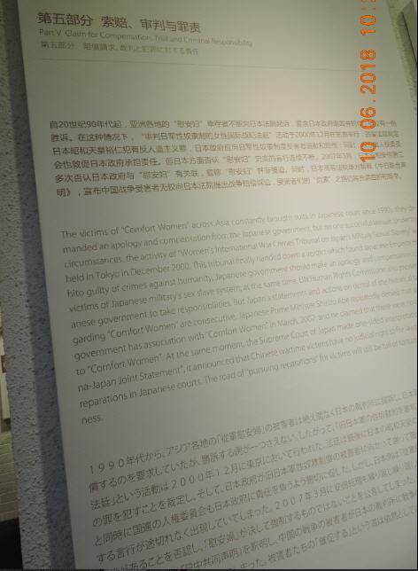 6 DSCN9696.jpg