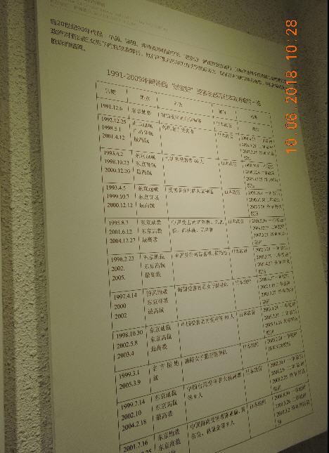 7 DSCN9697.jpg