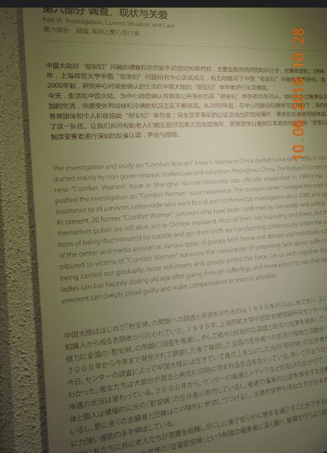 11 DSCN9701.jpg