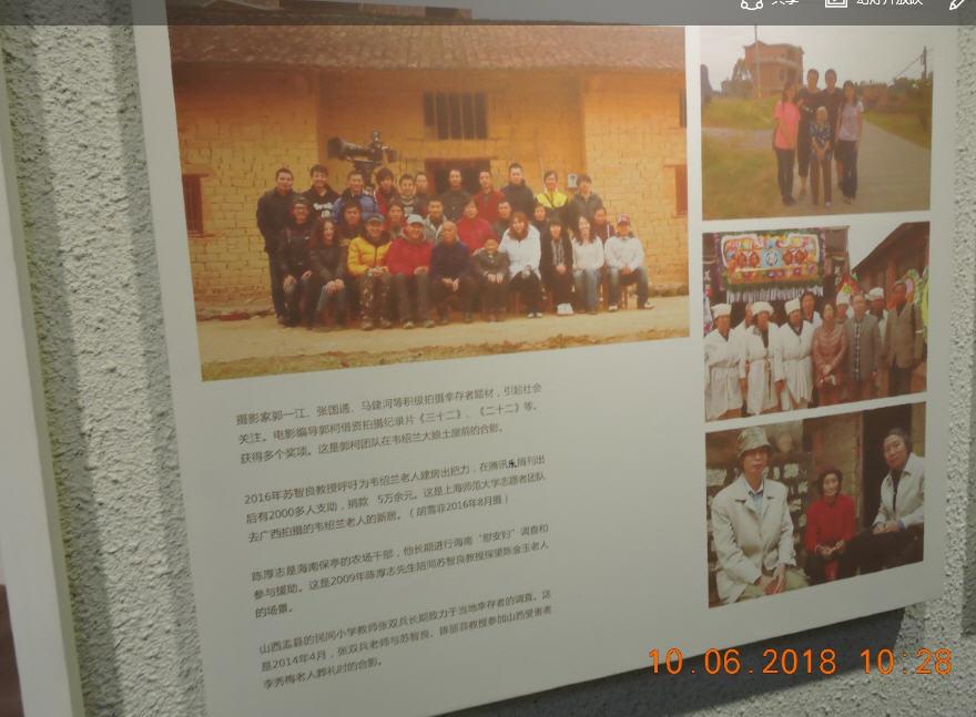 15 DSCN9705.jpg